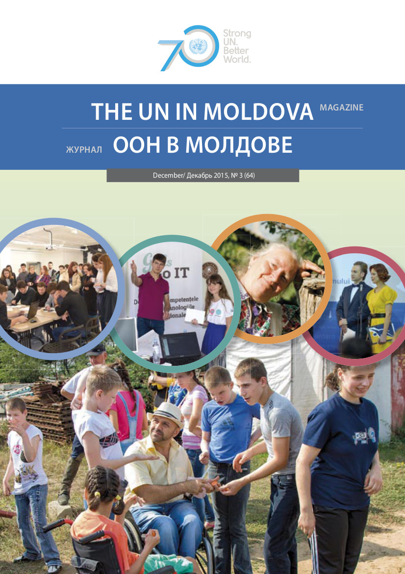 Tender: UNICEF Moldova: Call for Expression of Interest in